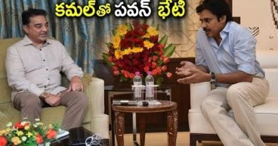 Kamal hasan and pawankalyan meeting