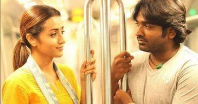 Vijay Sethupathi and Trisha