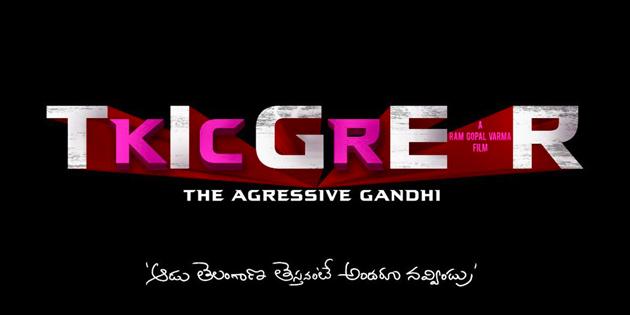 Ram Gopal Varma Back with KCR Biopic