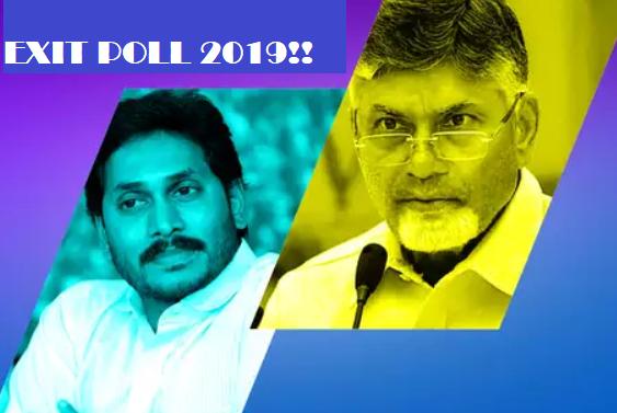 Andhra Pradesh exit poll survey 2019
