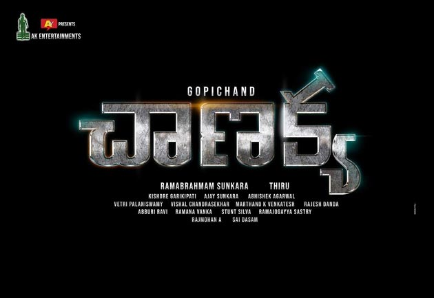 Gopichand's chanakya movie