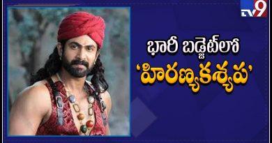 Gunasekhar announces 'Hiranyakashyapa' with Rana Daggubati